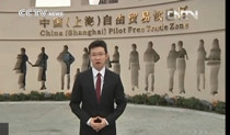 shanghai free trade zone video