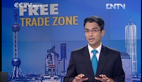 free trade zone video